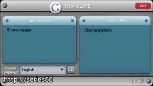 GTranslate v2.0